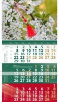 Календар Лукс Трикольор