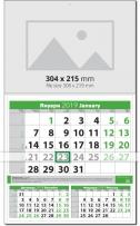 Calendar 2019 Календар Квадрат ЗЕЛЕН - 1 тяло  Werbekalender