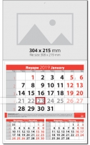 Calendar   Календар Квадрат ЧЕРВЕН - 1 тяло  Werbekalender