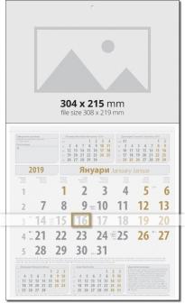 Calendar   2019 Бизнес календар ЗЛАТО / СИВО  Werbekalender