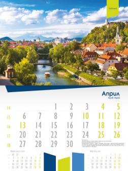 европа април