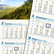 Стенен Еко календар