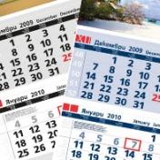 Календари - Календар 3 тела Елит