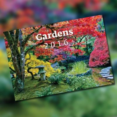 ������ �������� Gardens