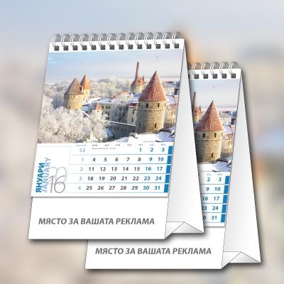 Настолен календар Европа